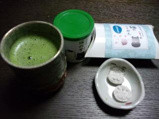 茶道具 青峰堂 - いただきます