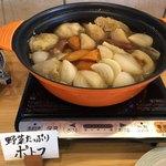 漁農レストラン ゆらら - 料理写真: