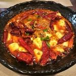 HAMA SYOU - 浜正ランチ 四川麻婆豆腐 超麻辣