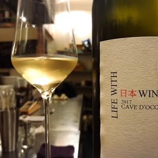 今、注目の日本ワインをグラスで約10種類ご用意!