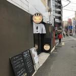メグスタ 警固歩道橋酒場 - 外観!