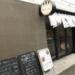 メグスタ 警固歩道橋酒場 - 入口!