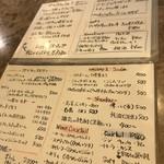 メグスタ 警固歩道橋酒場 - メニュー!