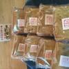 Tampopo - 料理写真:奄美大島の黒糖でシフォンケーキを焼きました。