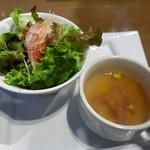 オイスターハウス静岡 - セットサラダ&スープ