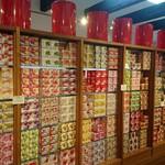 宇治紅茶館 イチマツクッキー -