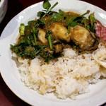 sync - 牡蠣とクレソンのカレー(牡蠣は6個)