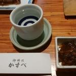 旬の味処 かすべ - お通し500円