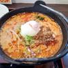 中華料理しょうりゅう - 料理写真:鉄鍋担々麺 750円