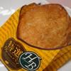 ハースブラウン - 料理写真:牛すじカレーパン
