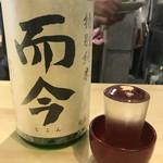 き田たけうどん -