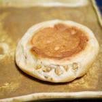 神戸屋フレッシュベーカリー  - クルミチーズ¥160