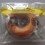 お菓子のてるい - 焼きドーナツ