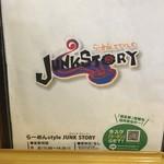らーめんstyle JUNK STORY - メニューの表紙