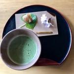 茶処 浅葉野庵 - 抹茶