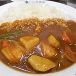 カレーハウスCoCo壱番屋 - 野菜カレー