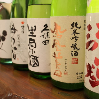 豊富な日本酒取り揃えております!