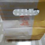84209670 - 紙袋