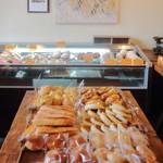 Boulangerie Lamp  -