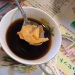 喫茶ツヅキ -