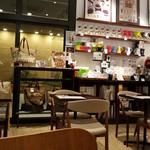 トクミツコーヒー - 店内です。