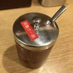 東京豚骨ラーメン 屯ちん - 特製ラー油