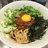 ラーメン 宮郎 - 料理写真:限定の「台湾まぜそば」(並830円)