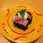 スシロー - 料理写真:「まぐろ山かけ」(100円+税)。