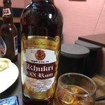 ソルティカージャガル - Khukri Rum