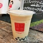 台湾茶Cafe KIKICHA TOKYO - 鉄観音タピオカミルクティー(ICE)