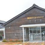 地ぱんgood TOTSZEN terroir -