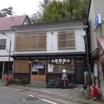 岩井屋菓子店 - 柳津あわ饅頭の元祖です。