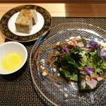 Shimanamifurenchimurakami - レモンポークハムとパセリの煮こごり&シーザーサラダ、瀬戸内ひじきを練り込んだフォカッチャ