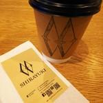 Shirayuki -