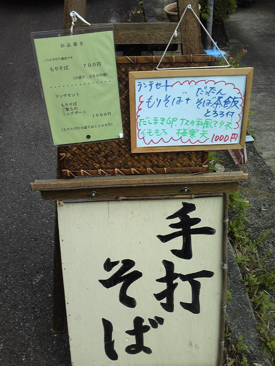樹庵 name=