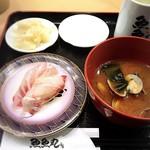 廻鮮江戸前すし魚魚丸 -