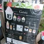 桃の農家カフェ ラペスカ - メニュー☆彡  ジェラートはカップ シングル・ダブル、コーン シングル・ダブル、他にドリンク、桃のシフォンサンドと桃のチーズケーキ、バターやジャムも売られてた♪