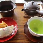 ティーショップ夕日 - 霧島茶セット
