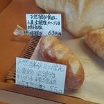 ベーカリー 麦の森 - 料理写真: