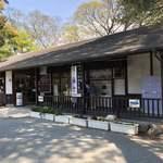 本丸茶屋 - 本丸茶屋・売店