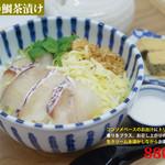 cafe煉屋八兵衛 - 洋風鯛茶漬け880円(税別)