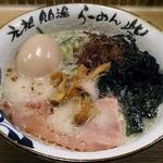 らーめん砦 - 【元祖貝白湯拉麺 砦 + 煮玉子】¥780 + ¥100