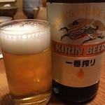 玄海 - 瓶ビール