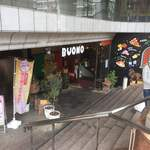 ヴォーノ・イタリア - 外観【平成30年4月03日撮影】