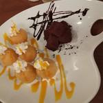 個室 チーズと肉 ホッカイファーム - コース料理 7品目 デザート(2018.04.14)