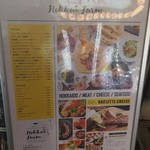 個室 チーズと肉 ホッカイファーム - お店のメニュー看板(2018.04.14)