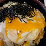 84232761 - トロ~リ半熟卵を割ってみた!!