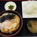84232774 - かつ玉丼(980円税込)