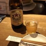 酒と肴 くじら山 -
