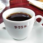 サクラヤ コーヒー - サクラヤミックスコーヒー¥420